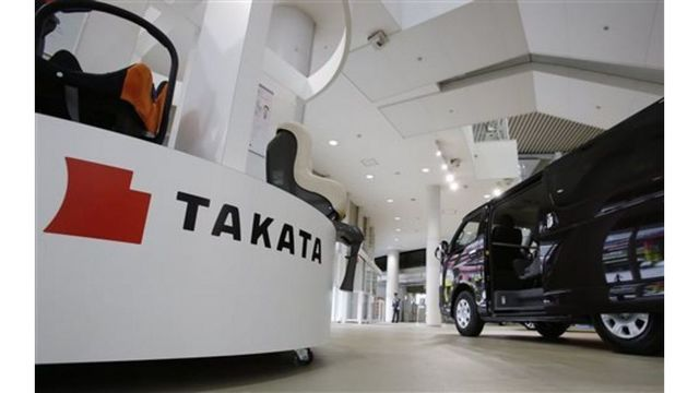 Failed Takata returns with new name
